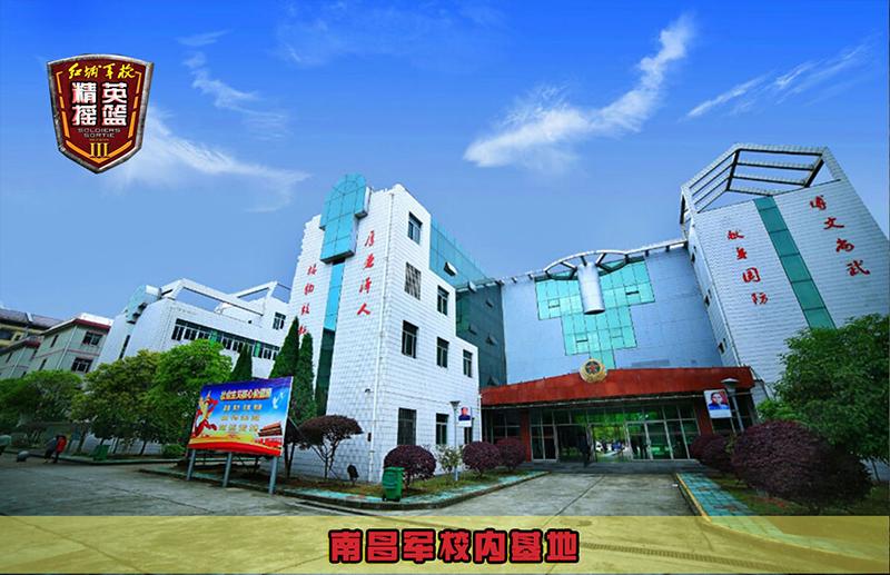 2南昌基地办公楼.jpg