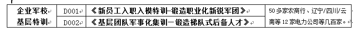 QQ图片20180303165641.png