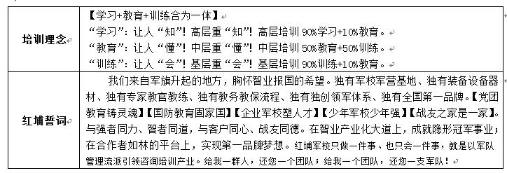QQ图片20180303173200.png